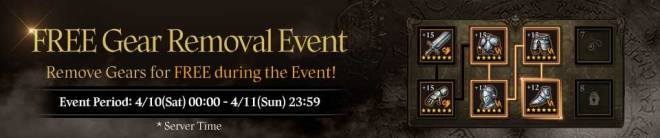 HEIR OF LIGHT: Event - [Event] Free Gear Removal Event (4/10 ~ 4/11 CDT) image 1