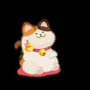 ごろごろこねこ: イベント - 【イベント】招き猫の黄金のポケット販売のお知らせ image 5
