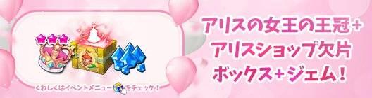 ポケットタウン: event - 【New】不思議なまとめパック⁉ ワールドフェス&アイテムを一気にGet!【4/23 11:00まで】  image 1