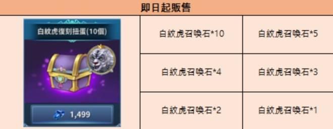 新熱血江湖M: 公告 - 04/28(三) 活動/商城上架公告 image 7