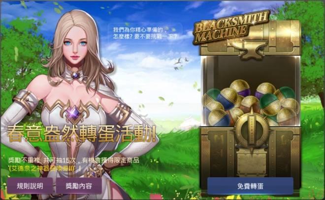 洛汗M: 公告 - 0506 更新內容總覽 image 5