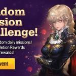 [Event] Random Mission Challenge Event (5/11 ~ 6/7 CDT)
