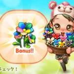 【New】日替わり!30%OFF☆彡 花育成パック販売中!【5/17 13:00まで】