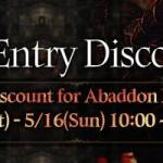 [Event] Abaddon Entry Discount Event (5/15 ~ 5/16 CDT)