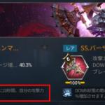 【お知らせ】ハンソル 2次コンテンツアップデート
