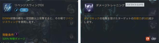 Hundred Soul (JPN): Notice - 【お知らせ】ハンソル 2次コンテンツアップデート image 57
