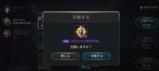Hundred Soul (JPN): Notice - 【お知らせ】ハンソル 2次コンテンツアップデート image 6