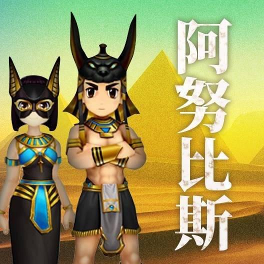 新熱血江湖M: 公告 - 06/09(三) 活動/商城上架公告  image 1