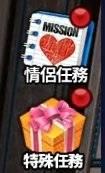 勁舞團M: 活動公告 - 《週末活動》陽光配墨鏡 沙灘舞派對 image 7