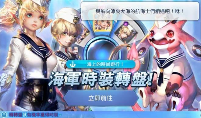 貝斯特里亞戰記: 公告 - 7/8(四)更新NOTE image 14