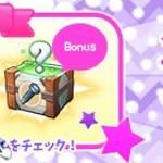 【New】フルーツテーマツキノコセット!【7/14 12:00まで】