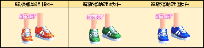 勁舞團M: 商品介紹 - 《限時禮包》熱血運動會✈️動物應援 image 17