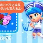 【New】マリンショップに超お似合い!「青いセーラー服」期間限定販売!【8/4 11:00まで】