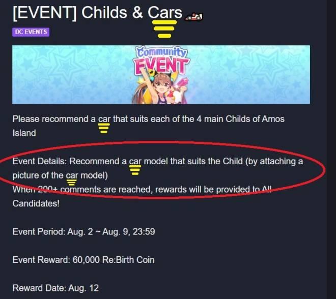 DESTINY CHILD: FORUM - Participants for Event (Childs & Cars) image 2