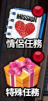 勁舞團M: 活動公告 - 《週末活動》神秘魔法卡 變裝靠翻卡 image 7