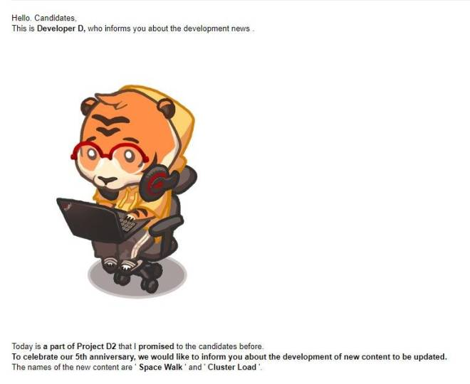 DESTINY CHILD: FORUM - 【kr】development news  image 3