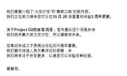 命運之子: 討論區 - 韩服下个周年庆要出新内容了 image 6