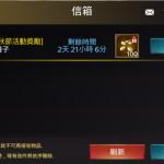 0914 武林殺柚令 趴兔(0917 更新)
