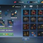 遊戲指南_新版強化系統