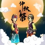 09/15(三) 改版活動&商城上架公告